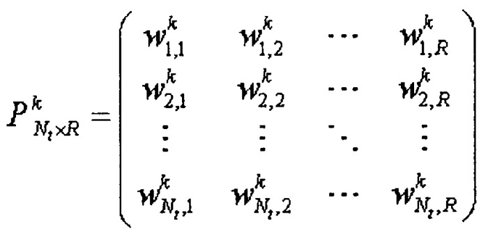 Способ передачи с использованием предварительного кодирования на основе фазового сдвига и устройство для его реализации в беспроводной системе связи