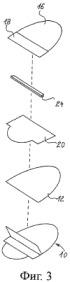 Биомедицинский электрод, гель для использования с биомедицинским электродом и способ изготовления биомедицинского электрода