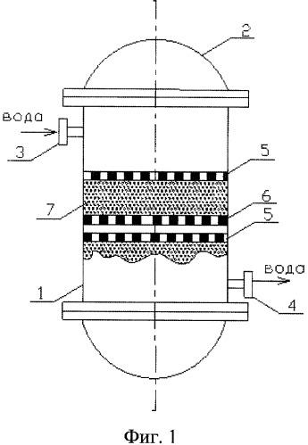Сорбционный фильтр
