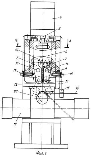 Устройство для изготовления кольцевого изделия типа стяжки хомута для гибких шлангов из ленточной заготовки, имеющей по боковым сторонам отбортовку, а внутри - зубчатую дорожку