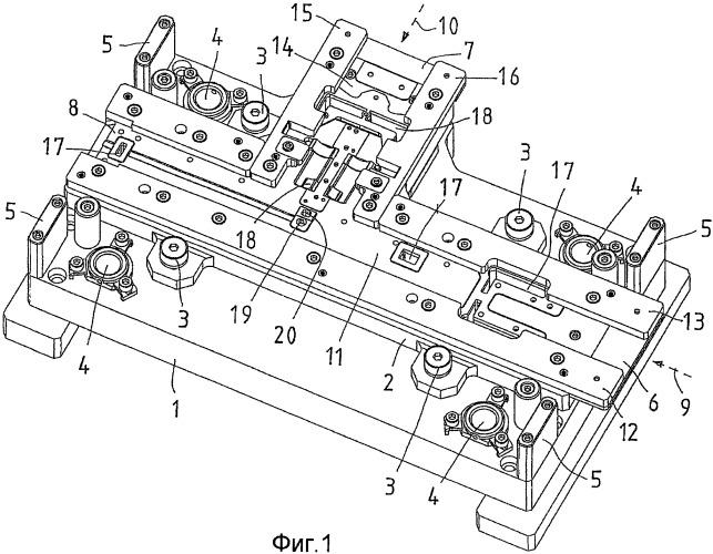 Способ и устройство для производства строительных изделий