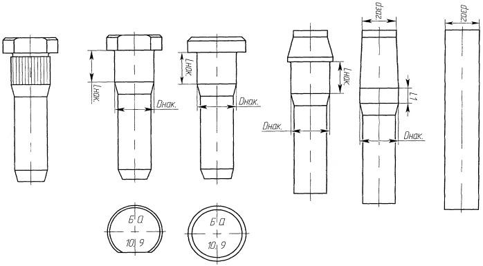 Способ изготовления стержневых ступенчатых деталей с рифлениями