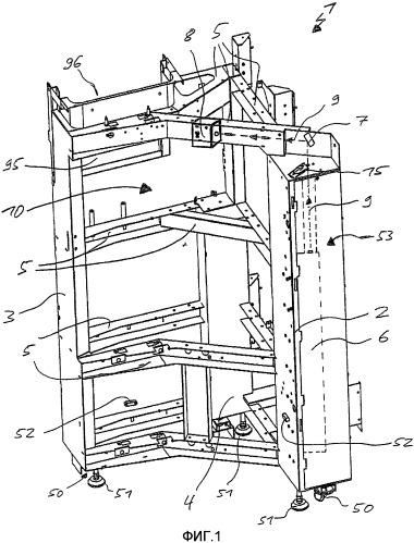 Устройство для послойного изготовления трехмерного объекта и способ подачи строительного материала