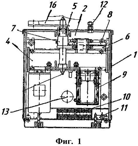Двигательный привод разъединителя контактной сети железной дороги