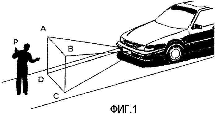 Номерной знак транспортного средства и используемый для него световозвращающий лист