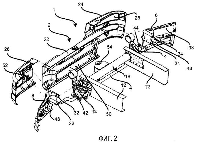 Бамперный узел для транспортного средства