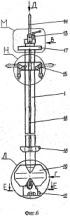 Устройство погрузки-выгрузки груза на подводном техническом средстве