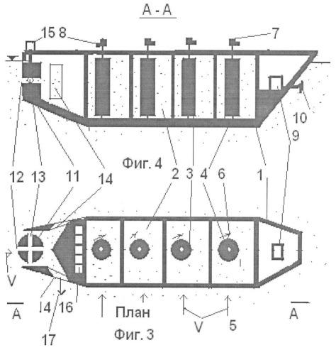 Способ преобразования энергии морского течения в силу, движущую судно