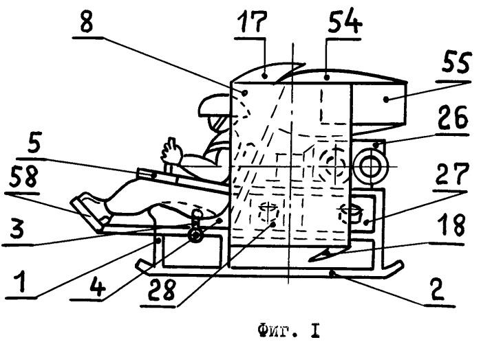 Индивидуальный летательный аппарат