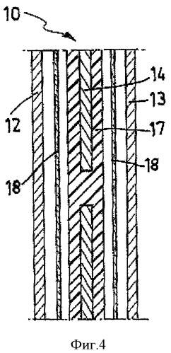 Секция кромки воздухозаборника гондолы с электрической защитой от обледенения, имеющая зону звукопоглощения