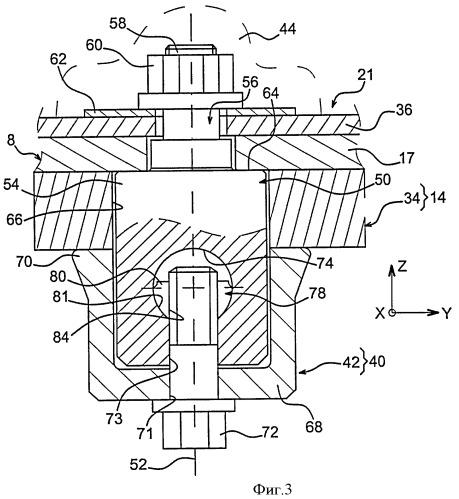 Устройство крепления двигателя летательного аппарата