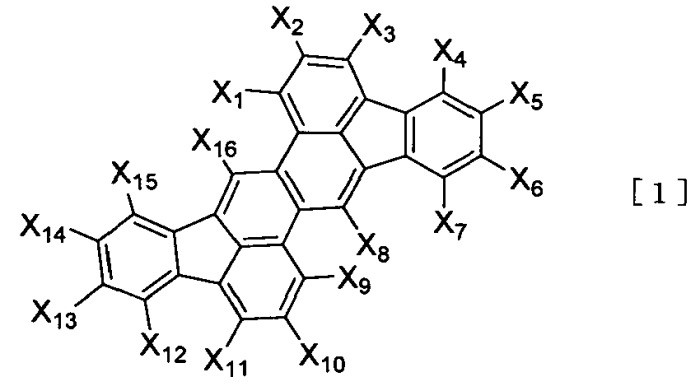 Новое конденсированное циклическое ароматическое соединение и содержащее его органическое светоизлучающее устройство