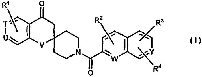 Производные спирохроманона в качестве ингибиторов ацетил коэнзим а карбоксилазы (асс)