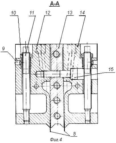 Устройство для приготовления полиимидной пленки и способ получения полиимидной пленки
