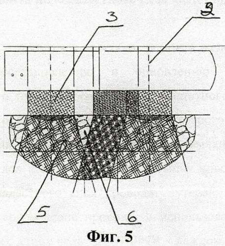 Способ ремонта подбалластного слоя железнодорожного пути