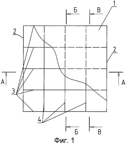 Структурная пространственная конструкция