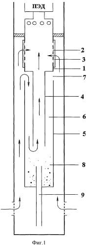 Фильтр для очистки скважинной жидкости