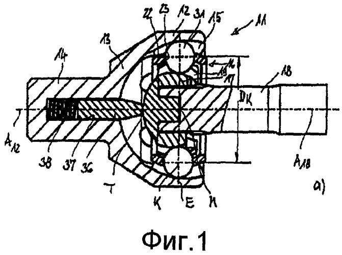 Шарнир равных угловых скоростей, свободный от люфтовых зазоров