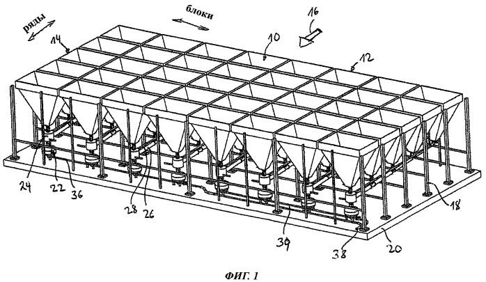 Устройство для удаления летучей золы и способ управления работой этого устройства
