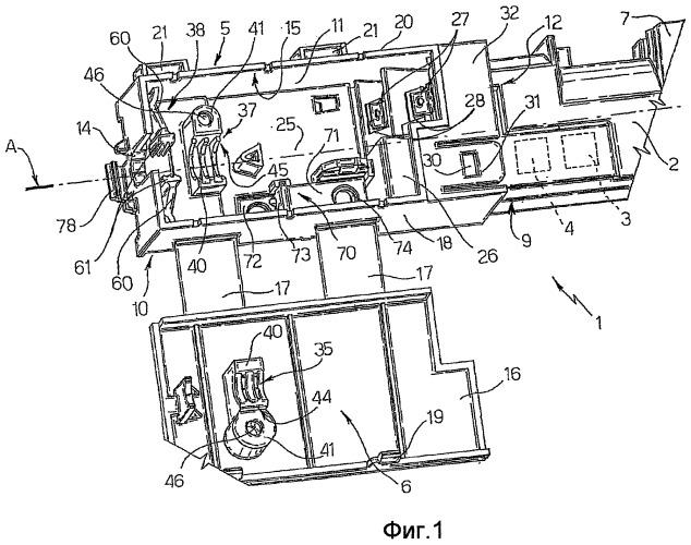 Электронное устройство газового запальника и интегрированный коробоподобный выводной щиток, характеризующийся кабельным зажимом, в частности, для электрических бытовых приборов