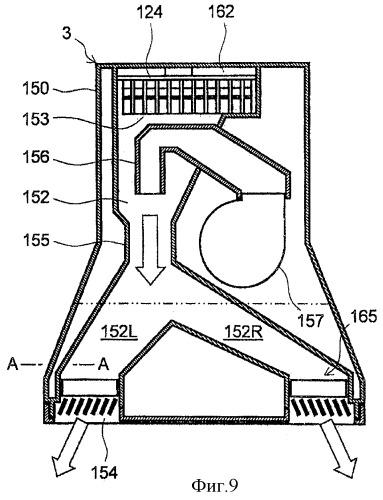 Устройство для разбавления выпускаемого пара и варочный аппарат с таким устройством