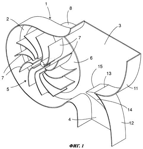 Вентилятор для холодильного аппарата