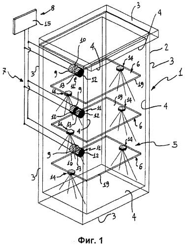 Холодильник, снабженный подвижным элементом с бесконтактным подводом электропитания