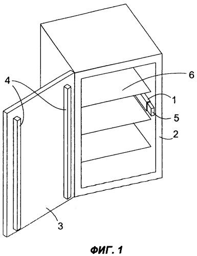 Холодильный аппарат с осветительным модулем