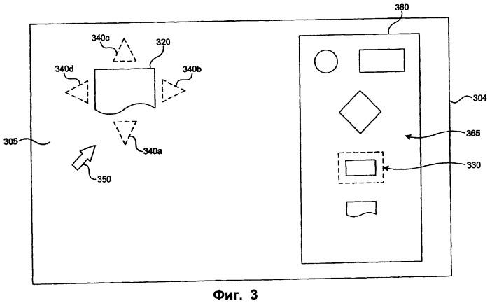 Привязка объектов в среде компьютерной графики