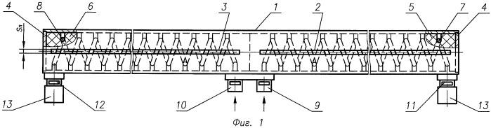 Полосковая щелевая антенна (варианты)