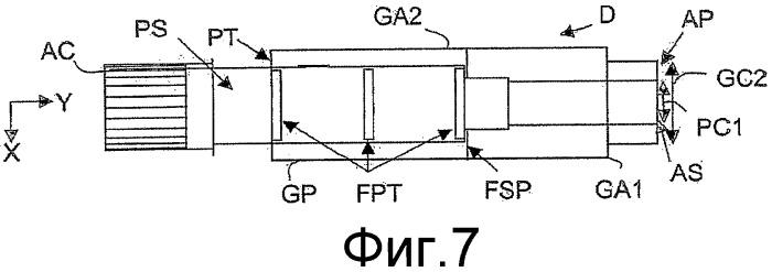Устройство преобразования для возбуждения ортогональных мод с оптимизированной компактностью в плоскости ячейки для антенны