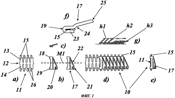Контактный элемент и применение этого элемента в разъемном соединении