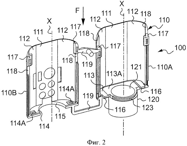 Герметичное соединительное приспособление с гибкой диафрагмой между электромонтажным коробом и приборной коробкой