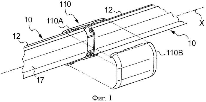 Соединительное приспособление для короба и узел, содержащий короб с таким приспособлением