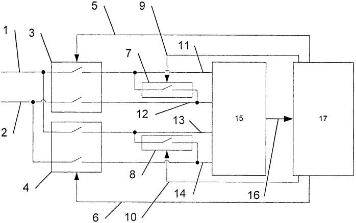 Устройство для ввода аналоговых сигналов с коррекцией смещения нуля