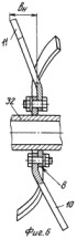 Способ ускоренного залужения задернелых почв кормовых угодий и устройство для его осуществления