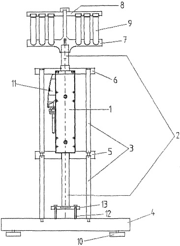 Электромагнитная осевая мешалка