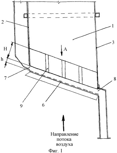 Устройство для сепарации зерна восходящим воздушным потоком