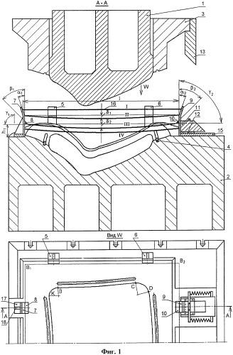 Способ вытяжки и штамп для вытяжки сложной крупногабаритной детали из листовой заготовки (варианты)