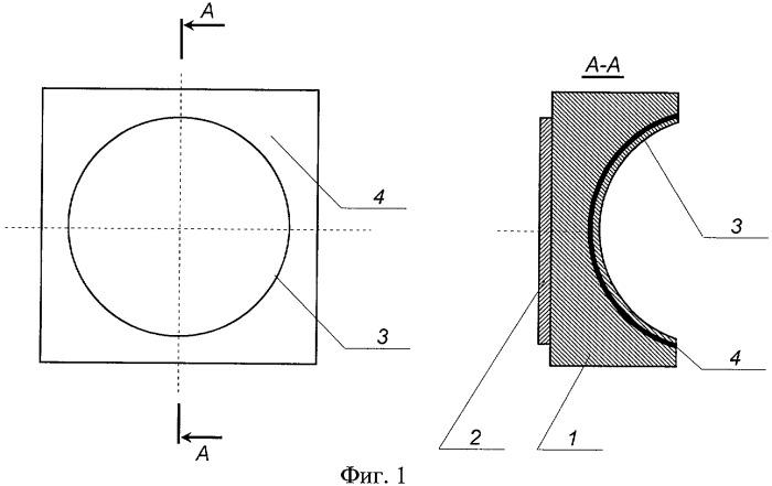 Наноструктурное захватное устройство для манипулирования микрообъектами, изготовленными из электропроводниковых материалов
