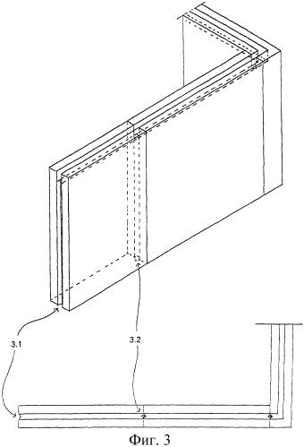 Цельный стеновой блок из древесной шерсти, стабилизированной цементом