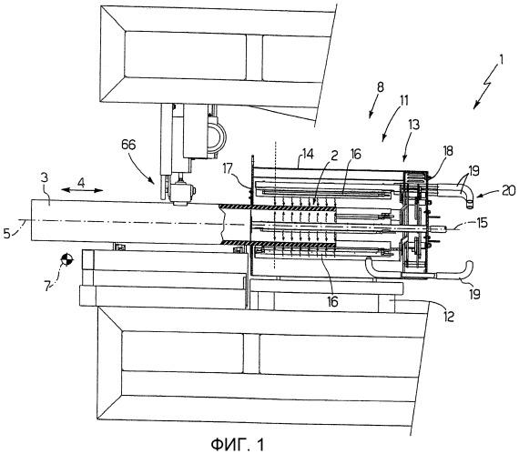 Способ раструбного формирования конца трубки из термопластичного материала, в частности из полиолефинового материала, и трубка для текучей среды повышенного давления