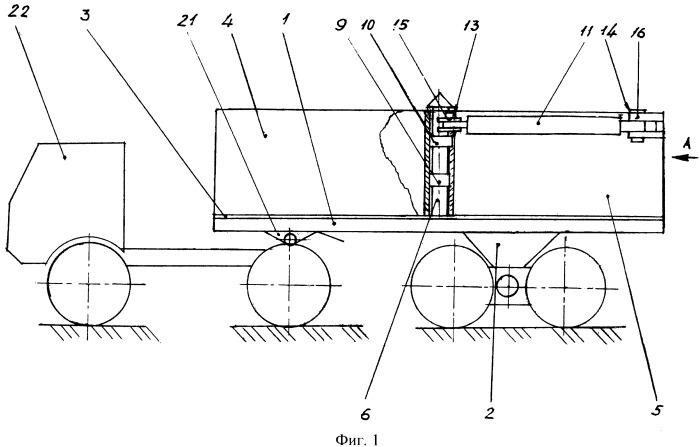 Транспортное средство для перевозки и разгрузки сыпучих грузов