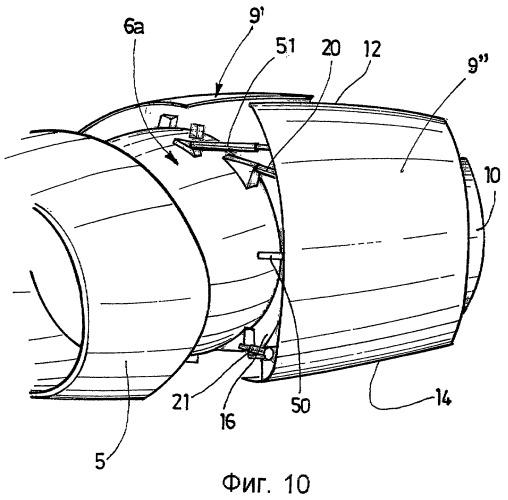 Гондола турбореактивного двигателя с боковым раскрытием створок