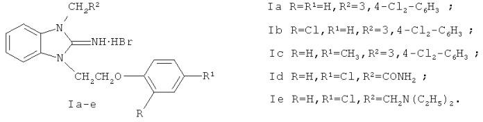 1,3-дизамещенные 2-иминобензимидазолина, обладающие антибактериальным действием