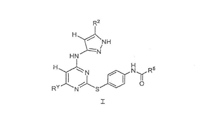 Аминопиримидины в качестве ингибиторов киназ