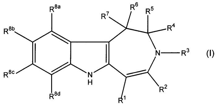 Производные азепиноиндола в качестве фармацевтических средств