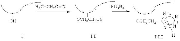 Способ получения тетразолсодержащих полимеров