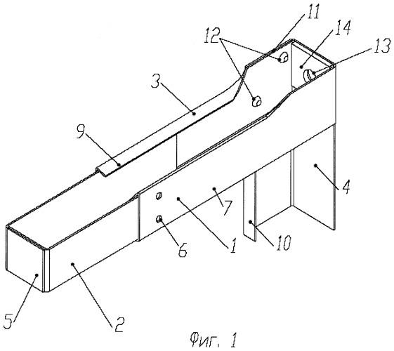 Кронштейн навесной фасадной системы с воздушным зазором