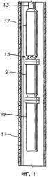 Погружная насосная установка с масляным уплотнением гидрозащиты (варианты)